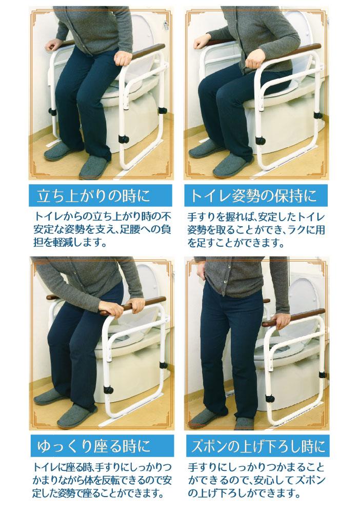 トイレ用手すり ホワイト EXH01-WT 使用イメージ