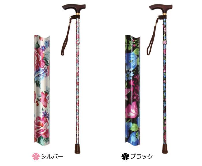 プリント柄ピッチ付折りたたみ式杖 OD-E09 のカラー