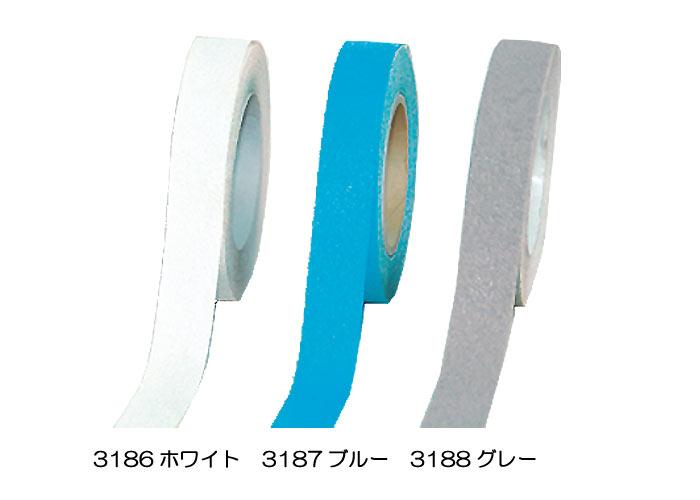 ノンスリップテープ(屋内)のカラー