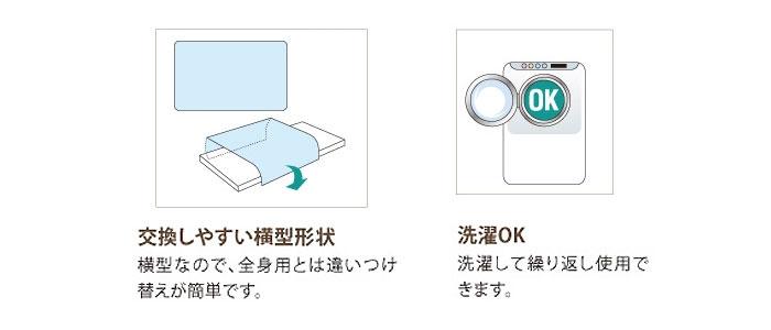 ソフト防水シーツ ホワイト SE04[床周り用品]の機能