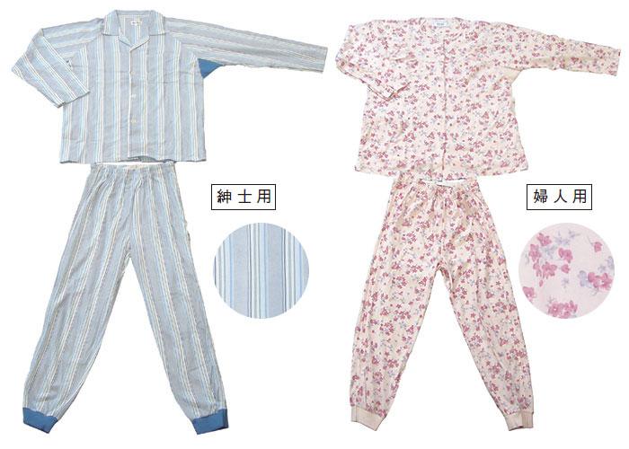 簡単着替えパジャマ PA04のカラー