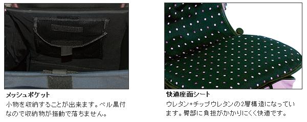 【ナカバヤシ/Nakabayashi】アクティブシニアSP オレンジ