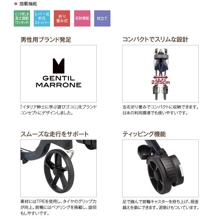 【幸和製作所】 歩行車 ミケーレ WAG01の機能