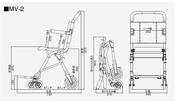 簡易車椅子MV-2 画像5