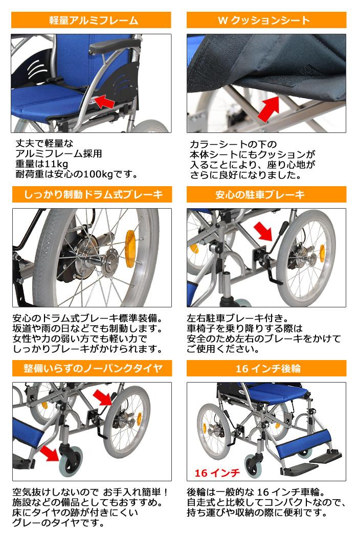 介助式車椅子 ハピネス-介助式-CA-21SUのこだわりの10のポイント