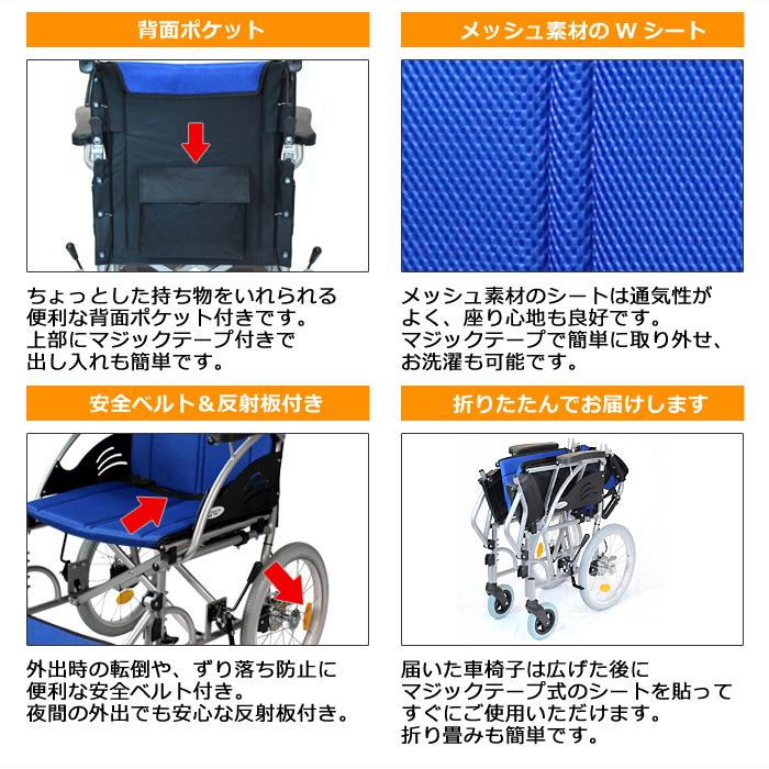 介助式車椅子 ハピネスワイド-介助式-CA-25SUのこだわりの10のポイント