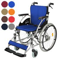 【ケアテックジャパン】 自走式車椅子 ハピネス CA-10SU