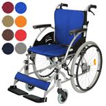 自走式車椅子ハピネス